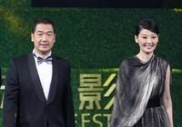 Чжан Голи и Сюй Фань на церемонии закрытия 3-го Пекинского международного кинофестиваля