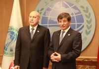 Турция стала партнером ШОС по диалогу