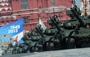 Военный парад, посвященный 68-й годовщине Победы в Великой Отечественной войне (Часть 3)