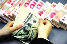 Власти КНР начинают новую битву против притока 'горячих' денег