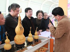 Район Чжандянь города Цзыбо: 9 проектов нематериального наследия экспонировались в Пекине