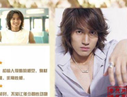 Фото: Тайваньские красавчики-актеры