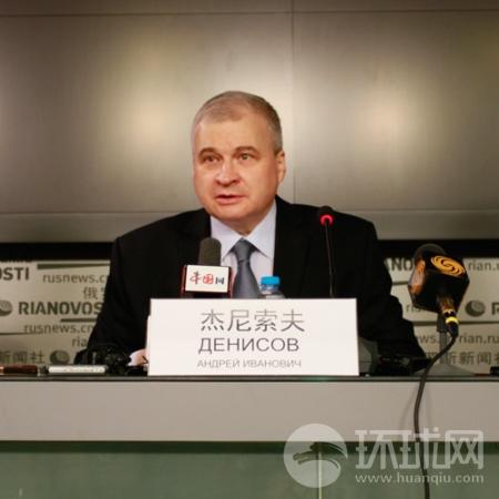 Новый посол России в Китае – поклонник творчества певицы Дэн ...