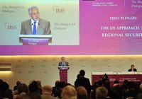 В Сингапуре открылась 12-я конференция 'Диалоги в Шангри-Ла'