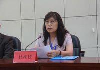 В Пекине открылась международная конференция «Преподавание русского языка в условиях интернационализации образования»