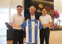 Свен-Горан Эрикссон стал тренером китайского клуба Гуанчжоу Фули
