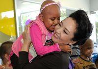 Пэн Лиюань посетила детскую больницу в Мехико