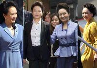 Первая леди Китая Пэн Лиюань - новая законодательница моды