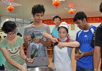 Иностранные студенты в Гуанчжоу готовили Цзунцзы в честь праздника Дуаньу