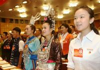 В Пекине открылся 17-й Всекитайский съезд Коммунистического союза молодежи Китая