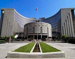 Народный банк Китая: колебания ставок и напряженность с ликвидностью постепенно смягчатся