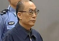 Борьба с коррупцией: Бывший министр железных дорог КНР Лю Чжицзюнь приговорен к смертной казни