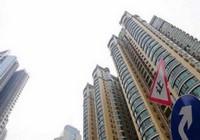 Цены на недвижимость замедляют темпы роста