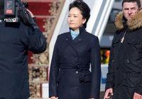 Первая леди Китая Пэн Лиюань попала в рейтинг ?Самые стильные женщины 2013 г.? журнала Vanity Fair