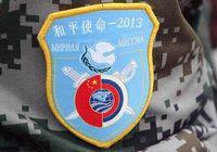 Первый этап китайско-российских учений ?Мирная миссия-2013? подходит к концу