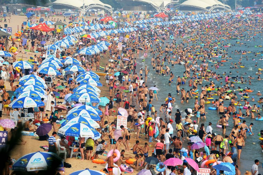 http://images.china.cn/attachement/jpg/site1005/20130821/001ec949f797137e6be105.jpg