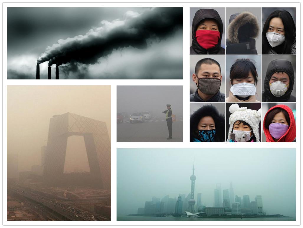 Загрязнение воздуха в разных местах