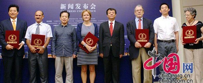 В Пекине запущен ?Международный конкурс переводов выдающихся современных китайских литературных произведений 2013?