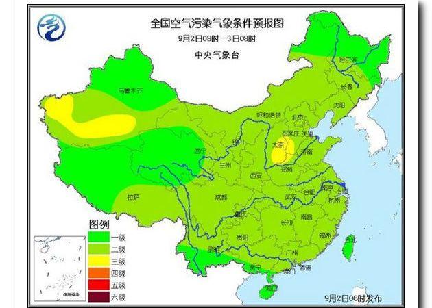 Метеослужба Китая начала предоставлять ежедневные прогнозы, посвященные оценке влияния метеорологических условий на загрязнение воздуха