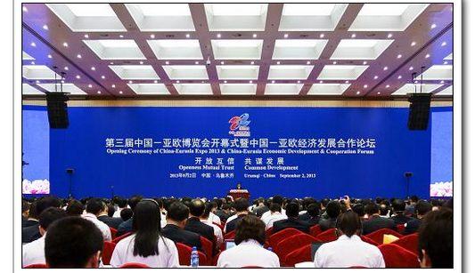 В городе Урумчи начала свою работу 3-я ярмарка 'Китай-Евразия'