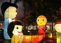 В Сянгане проходит крупный фестиваль иллюминаций