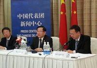 Вань Ган констатировал наличие огромного потенциала для научно-технического сотрудничества в рамках ШОС