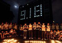 Китайские студенты провели различные мероприятия в честь 82-летия Мукденского инцидента