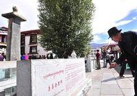 Тибет: старый район города Лхаса будет охраняться законом