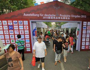 Выставка-ярмарка немецких товаров состоялась в Циндао