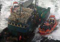 Морская полиция Республики Корея задержала два китайских рыболовецких судна