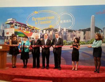 В Москве впервые проходит ?Неделя Гонконга?