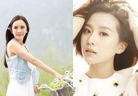 Худенькие звезды шоу-бизнеса Китая