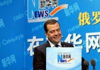Дмитрий Медведев: Жесткие антикоррупционные меры Китая принесут стране определенный результат