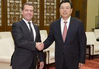 Чжан Дэцзян встретился с премьер-министром РФ Д. Медведевым