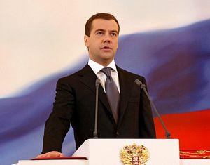 Д. Медведев многократно бывал в Китае и на этот раз «посетит старого друга»