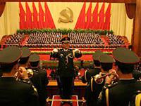 XVII Всекитайский съезд Коммунистической партии Китая