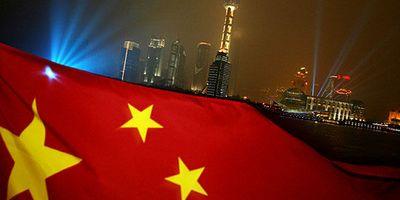 Третий пленум ЦК КПК 18-го созыва открылся в Пекине