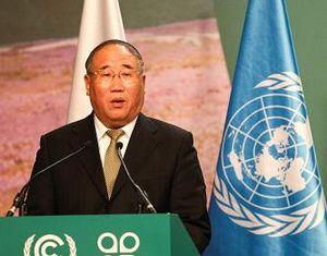Китай призвал развитые страны выполнить обязательства по финансированию фонда по борьбе с климатическими изменениями