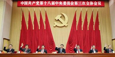 Иностранные специалисты о 3-м пленуме ЦК КПК 18-го созыва: поступательная реформа подходит для Китая
