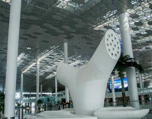 Терминал Шэньчжэньского аэропорта T3