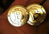 В Китае раскрыто первое дело о мошенничестве с биткоинами