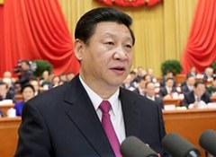Си Цзиньпин: для осуществления 'китайской мечты' необходимо прочно опираться на народ