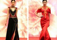 В Москве прошел показ китайской одежды