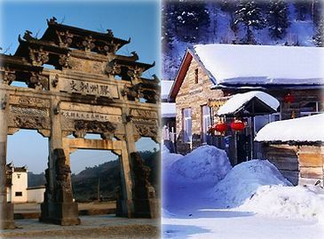Десятка самых красивых китайских деревень 2013 года