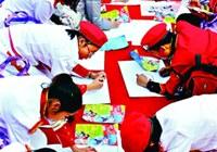 Дети с помощью рисунков описали свою китайскую мечту