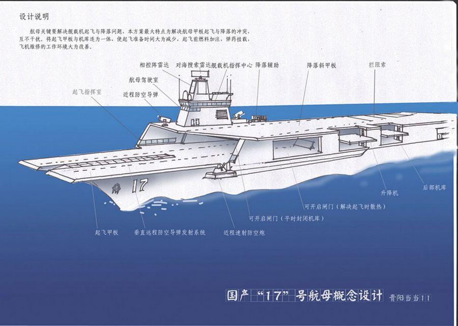 http://images.china.cn/attachement/jpg/site1005/20140107/00016c42b36a1435971109.jpg