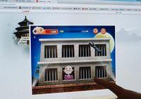 В микроблоге официальных СМИ Китая («Жэньминь Жибао») была представлена сетевая игра «Борьба с коррумпированными чиновниками»