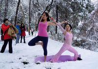 Снег йоге не помеха
