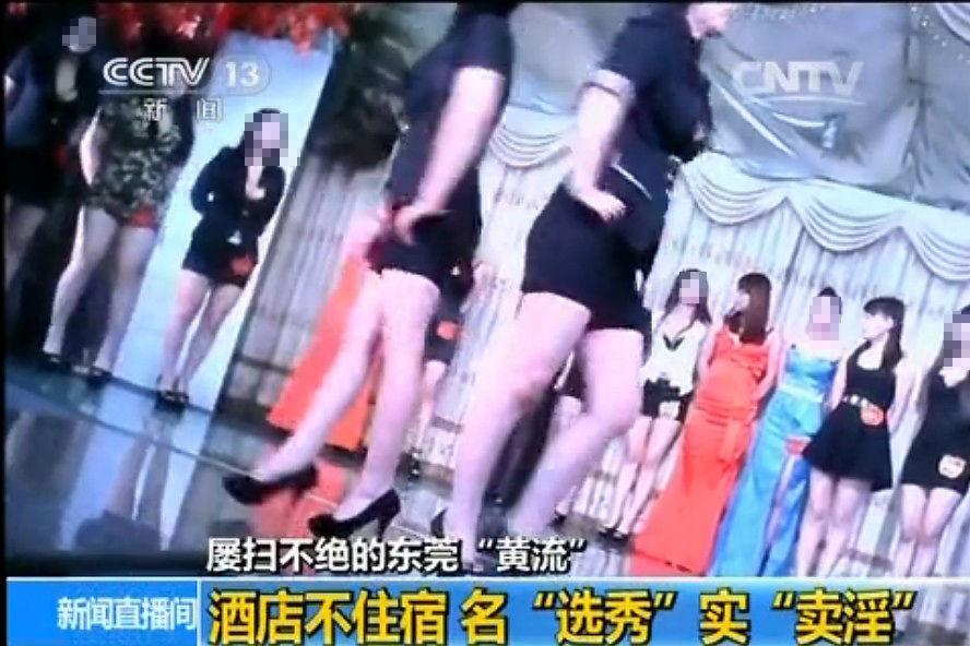 Полиция провела широкомасштабный рейд по борьбе с секс-торговлей ...