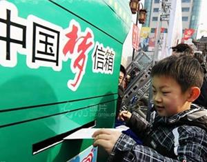 Циндао провинции Шаньдун: открытки с китайскими мечтами